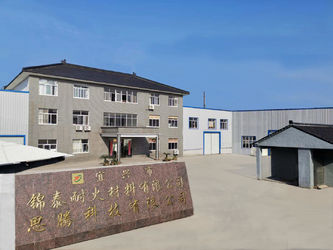 Cina Yixing City Kam Tai Refractories Co.,ltd Profil Perusahaan